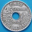 Монета Тунис 25 сантим 1919 год.