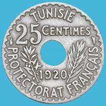 Тунис 25 сантим 1920 год.