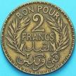 Монета Тунис 2 франка 1924 год.