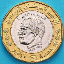 Тунис 5 динар 2002 год. Хабиб Бургиба. Звезды с узором.