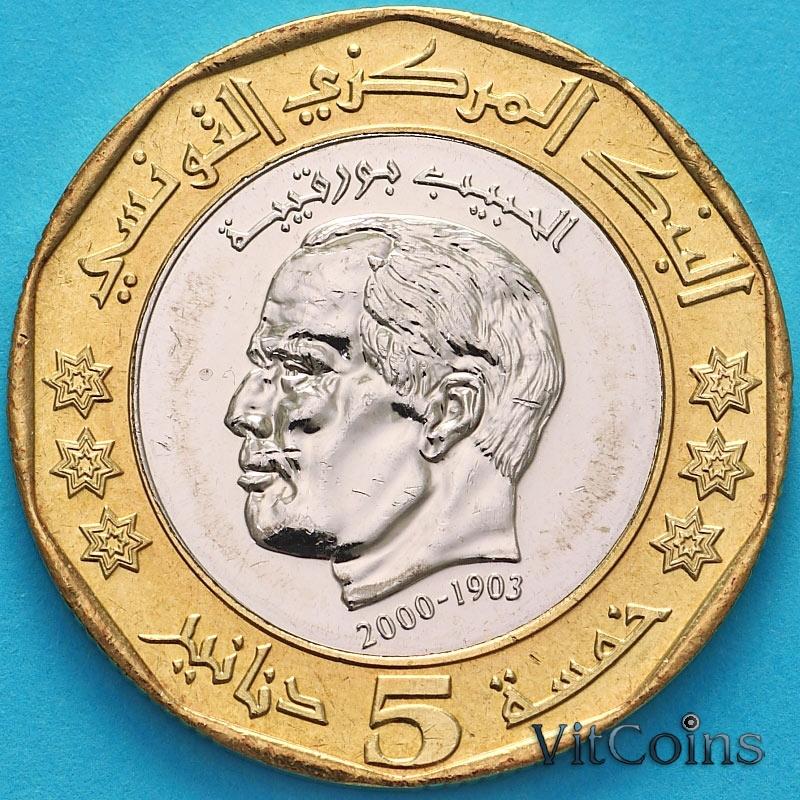 Монета Тунис 5 динар 2002 год. Хабиб Бургиба. Звезды с узором.
