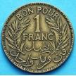 Монета Туниса 1 франк 1921 год.