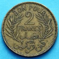 Тунис 2 франка 1921, 1941 г.