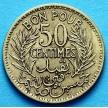 Монета Туниса 50 сантим 1921 год.
