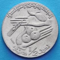 Тунис 1/2 динар 1997 год. ФАО.