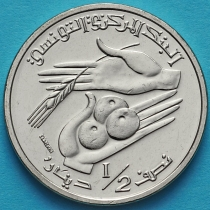 Тунис 1/2 динар 2013 год.