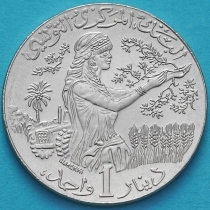 Тунис 1 динар 1997-2011 год.
