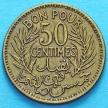 Монета Туниса 50 сантим 1926 год.