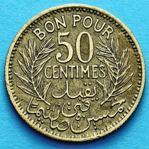 Тунис 50 сантим 1941 год.