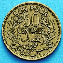 Тунис 50 сантим 1945 год.
