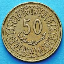 Тунис 50 миллимов 1996-2013 год.