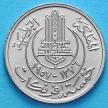 Монета Туниса 5 франков 1957 год.