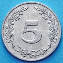 Тунис 5 миллим 1960-1996 год. Из обращения.