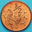 Монета ЮАР 1/2 цента 1970 год.