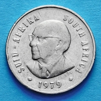 ЮАР 5 центов 1979 год. Николаас Дидерихс.