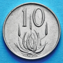 ЮАР 10 центов 1970-1989 год.
