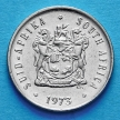 Монета ЮАР 5 центов 1970-1985 год. UNC