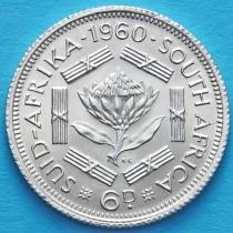 ЮАР 6 пенсов 1960 год. Серебро.