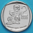 Монета ЮАР 2 ранда 2019 год. Права детей