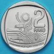 Монета ЮАР 2 ранда 2019 год. Экологическое право.