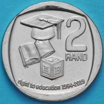 ЮАР 2 ранда 2019 год. Право на образование.