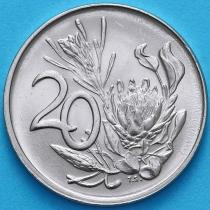 ЮАР 20 центов 1971 год. UNC
