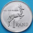 Монета ЮАР 1 ранд 1979 год. Николаас Дидерихс