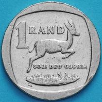 ЮАР 1 ранд 2004 год.