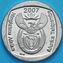 ЮАР 1 ранд 2007 год.