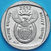 ЮАР 1 ранд 2010-2012 год. Borwa