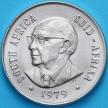 Монета ЮАР 50 центов 1979 год. Николаас Дидерихс