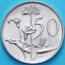 ЮАР 50 центов 1970 год. Калла.