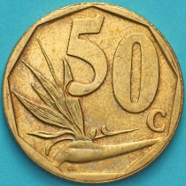 ЮАР 50 центов 2010 год.