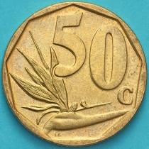 ЮАР 50 центов 2013 год.