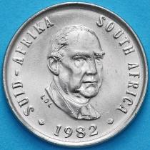 ЮАР 5 центов 1982 год. Бальтазар Йоханнес Форстер.