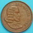 """Монета ЮАР 2 цента 1966 год.  """"SUID-AFRIKA"""""""