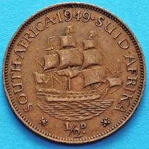 ЮАР 1/2 пенни 1949 год.