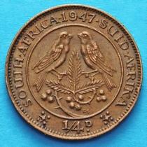 ЮАР 1/4 пенни 1947 год.