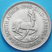 Южная Африка 5 шиллингов 1948 год. Серебро.