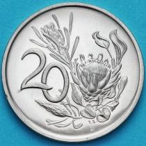 ЮАР 20 центов 1968 год. Чарльз Сварт. Пруф.