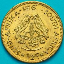 ЮАР 1/2 цента 1963 год.