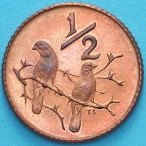 ЮАР 1/2 цента 1971 год. Proof