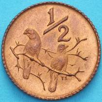 ЮАР 1/2 цента 1973 год. BU