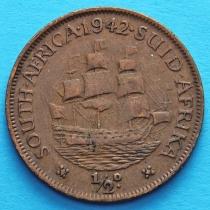 ЮАР 1/2 пенни 1937-1947 год.
