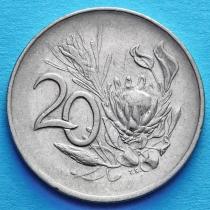 ЮАР 20 центов 1965-1969 год. KM# 69.1