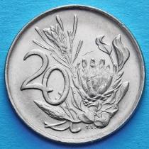 ЮАР 20 центов 1970-1990 год.