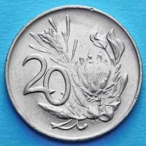 ЮАР 20 центов 1979 год. Николаас Дидерихс.
