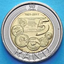 ЮАР 5 рандов 2011 год. 90 лет Южноафриканскому Резервному Банку