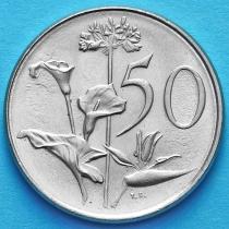 ЮАР 50 центов 1976 год. Якобус Йоханнес Фуше.