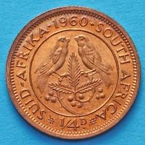 ЮАР 1/4 пенни 1960 год.